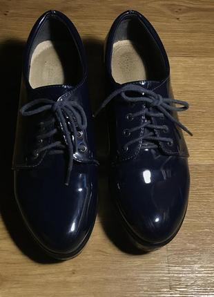 Синие туфли лоферы