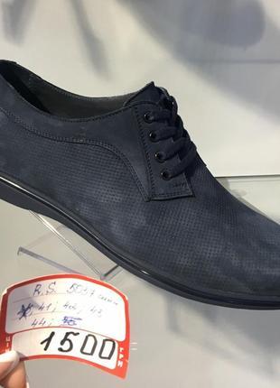 Замшевые мужские туфли без каблука, украина