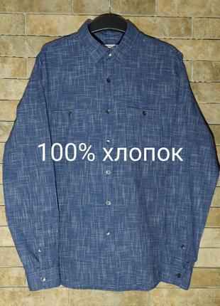 Express оригинал рубашка с длинным рукавом размер m