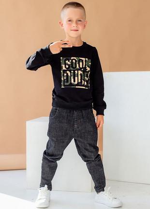 Хлопковый свитшот на мальчугана