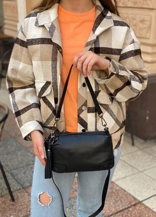 Женская кожаная сумка через на плечо чёрная бордовая капучино жіноча