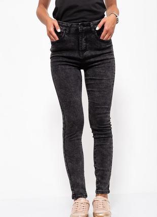 Серые женские джинсы 28;32;33