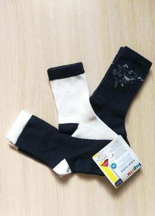 Комплект носков носки носочки германия