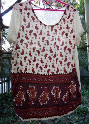Турецкие огурцы, комбинированная футболка, блузка