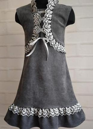 Тёмно-серый вельветовый сарафан. микровельвет. детский сарафан. рр 110-146