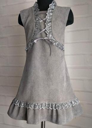 Светло-серый вельветовый сарафан. микровельвет. детский сарафан. рр 110-146