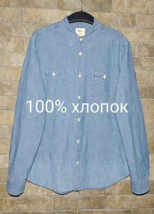 Gab оригинал рубашка с длинным рукавом размер m