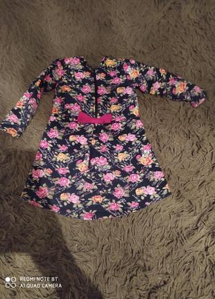 Платье туника кофта