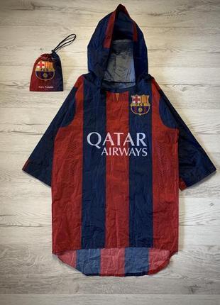 Футбольная форма дождевик, кофта nike barcelona