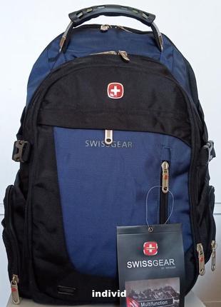 Рюкзак swissgear. школьный портфель. швейцарский рюкзак. сумка. спортивный рюкзак