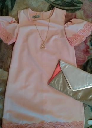 Хит этого года,нежно-розовое платьечко