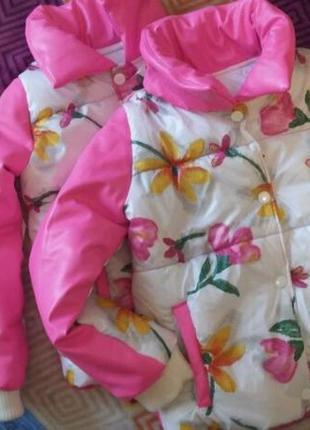 Красивейшая куртка рост 98-110