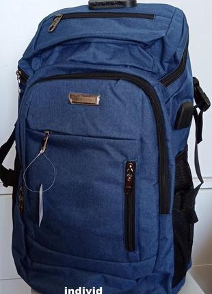 Большой рюкзак антивор c j3 с usb выбор сумка портфель спортивный рюкзак дорожный с кодом