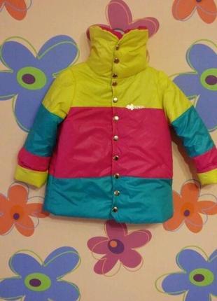 Куртка рост 98-110