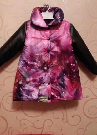 Шикарная демисезонная куртка. размер 86-98.