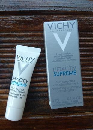 Vichy/liftactiv/крем/крем для лица/дневной крем/увлажняющий крем/антивозростной крем