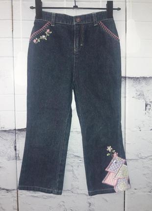 Красивые джинсы