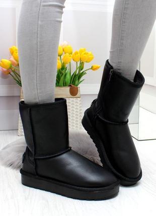 Модные черные средние женские угги на молнии из натуральной кожи