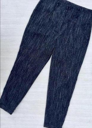 Стильные брюки бананы с высокой посадкой next