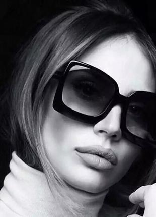 Солнцезащитные очки черные градиент квадратные большие ретро окуляри сонцезахисні