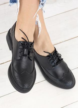 Туфли оксфорды кожаные