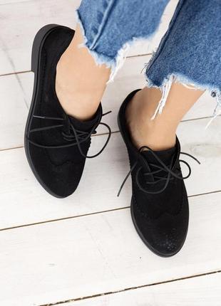 Замшевые туфли оксфорды