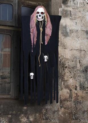 Декор для фотозоны на хэллоуин черный призрак