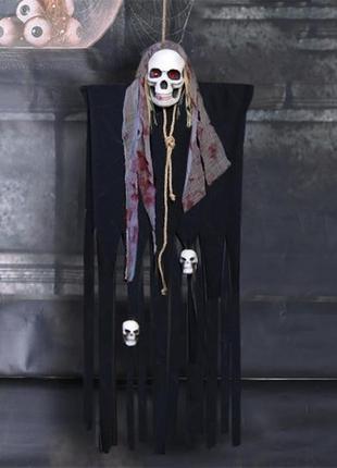 Декор на хэллоуин для фото зоны фотосессии призрак череп