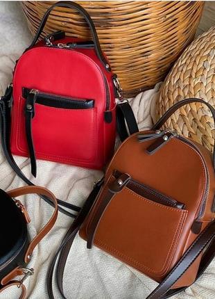Сумка-рюкзак+кошелечек