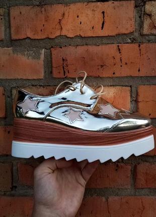 Кросовок - туфель