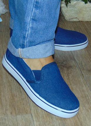 Слиппоны текстиль джинса