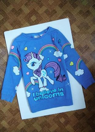 Свитшот толстовка туника кофта с паетками my little pony от next возраст от 8-10лет