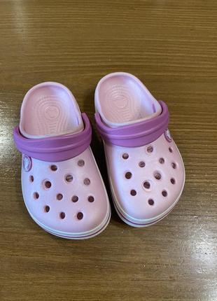 Детские перламутровые глоги crocs оригинал
