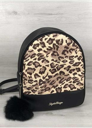 Модный молодежный женский рюкзак из экокожи.