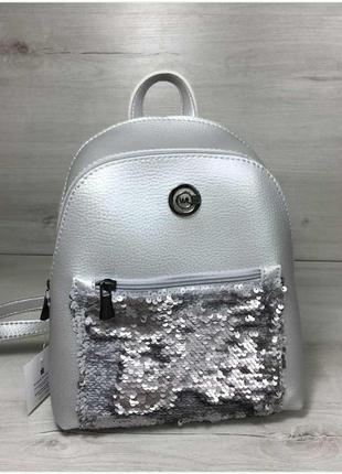 Модный городской женский рюкзак с пайетками из экокожи