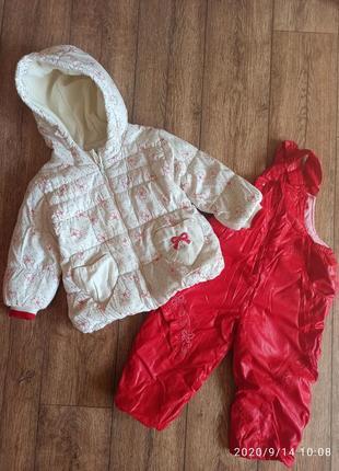 Демисезонный костюмчик тепленький для девочки