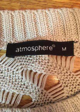 Пончо atmosphere2