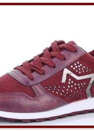 Распродажа последних пар! красивые бордовые кроссовки-36-41- dual-украина-качество!