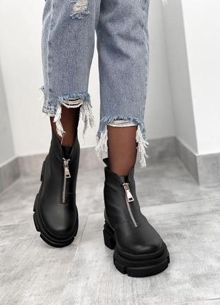 Ботинки натуральная кожа на подошве