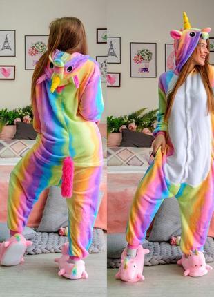 Пижама кигуруми радужный единорог костюм