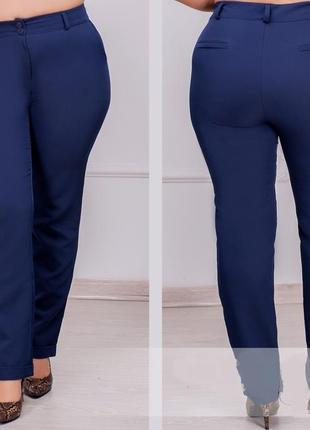 Классические брюки базовые. костюмка. sale