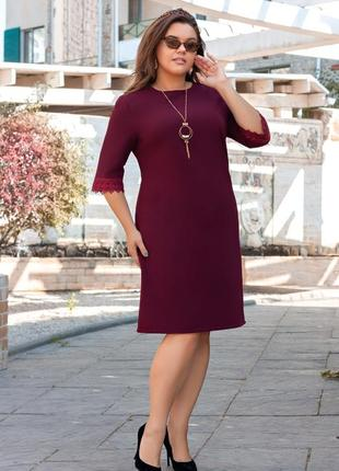 Бордовое платье миди. костюмная ткань. sale