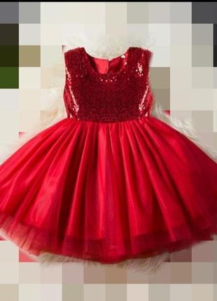 Платье + обруч