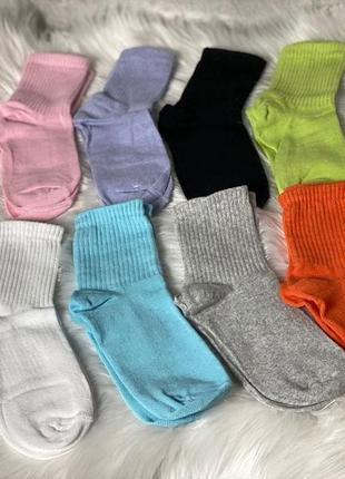 Женские цветные носочки