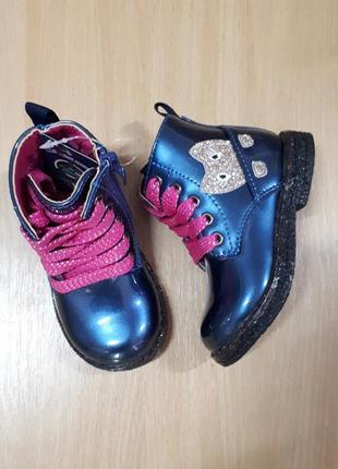 21 - 26р ботинки деми