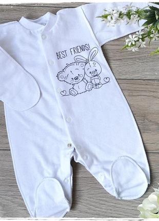 Теплые человечки для малышей.