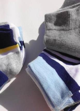 Pepperts. комплект носочков 7 пар на мальчика 35 - 38 и 39 - 42 размер
