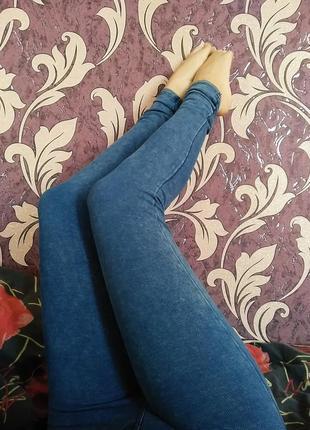 Лосины под джинс.