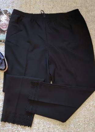 Базовые брюки зауженного покроя на резинке,батал 54-58 размер