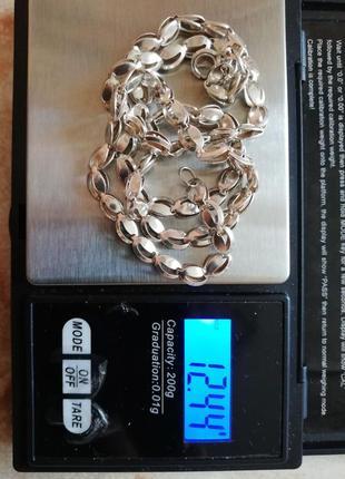 Цепочка серебряная б/у 50,5см # срібний ланцюжок лот 261